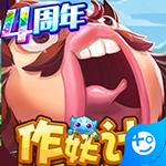 作妖计-鬼畜连抽版
