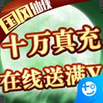 梦幻仙语-GM当托特权